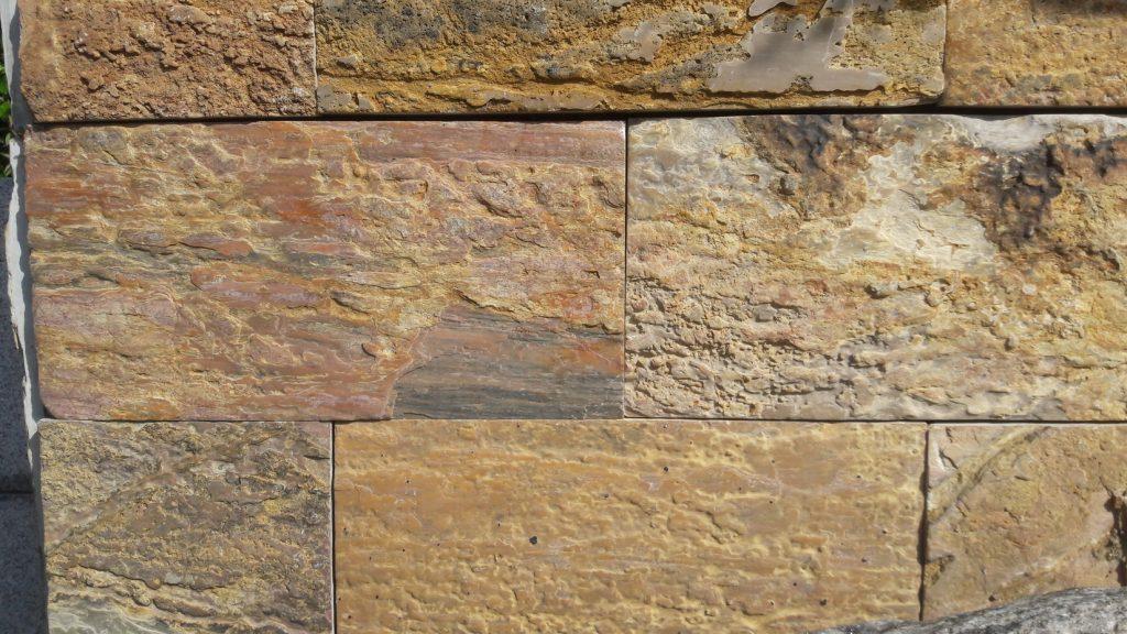 黃木紋鋼刷