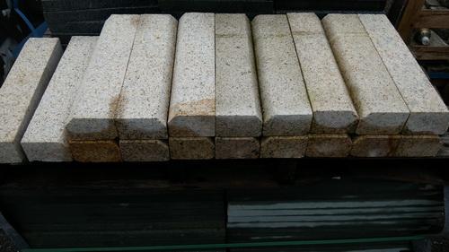 路緣石(G682機切/荔枝面)